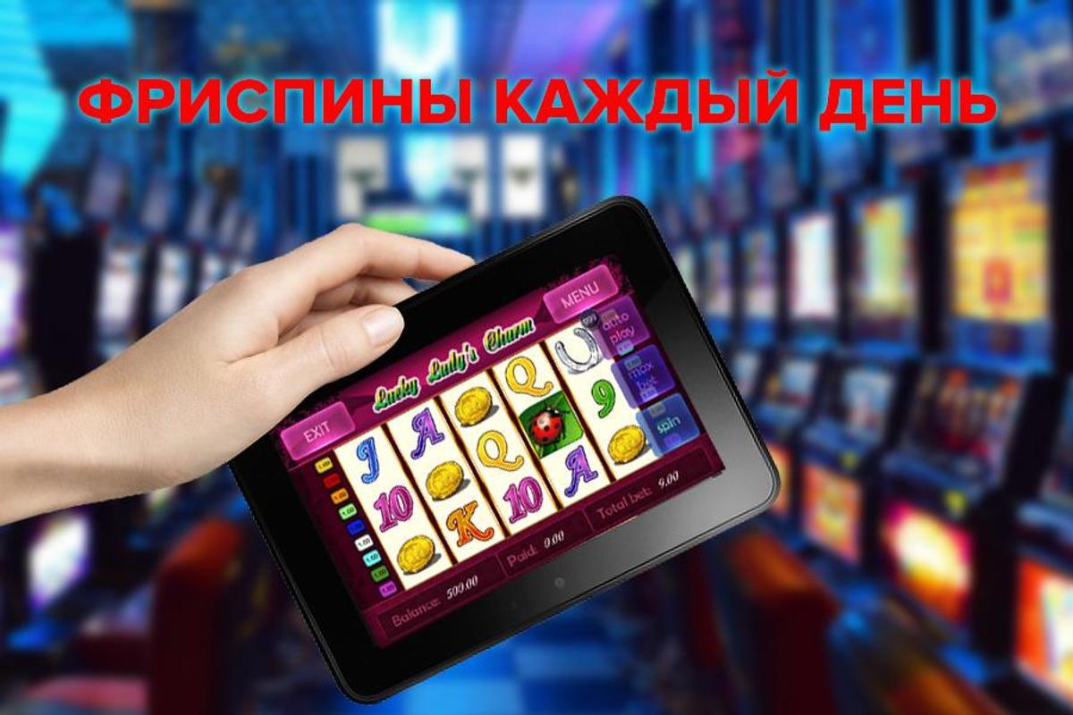 Bajar Juego De Casino Gratis Para Celular Reporteradvise Gq