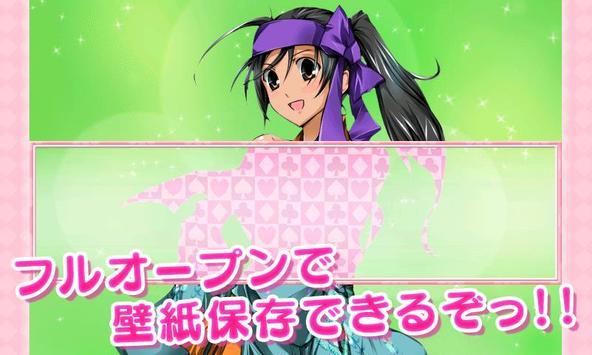 萌え燃え大富豪~全国美少女めぐり~ screenshot 4