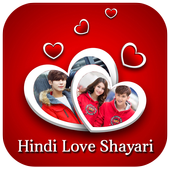 Hindi Love Shayari icon