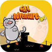 adventure cats icon
