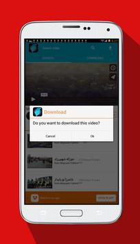 Super Video Downloader 📥📥 screenshot 9