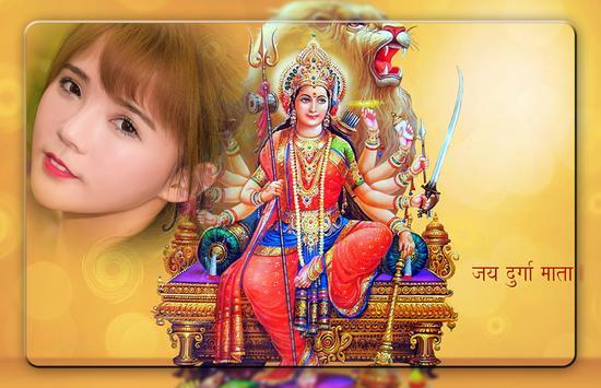 Durga Ashtami Photo Frames screenshot 2