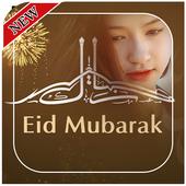 Eid Photo Frames icon