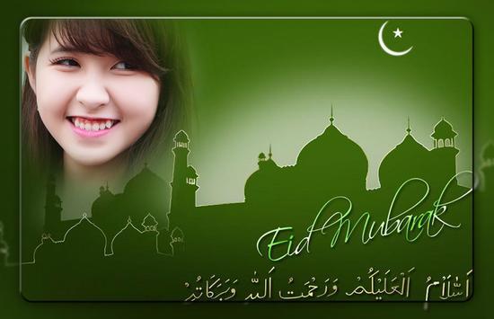 Eid Photo Frames screenshot 4