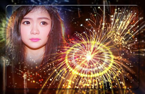 Firework Photo Frames screenshot 3