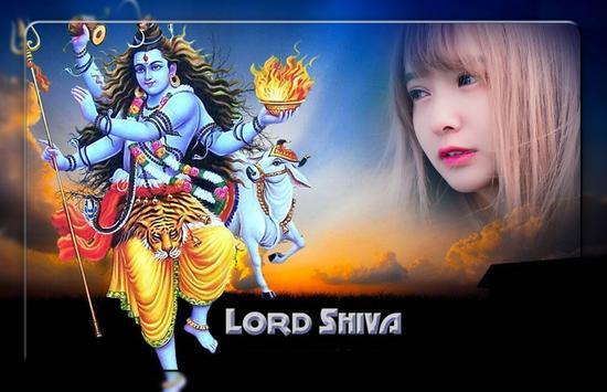 Lord Shiva Photo Frames screenshot 3