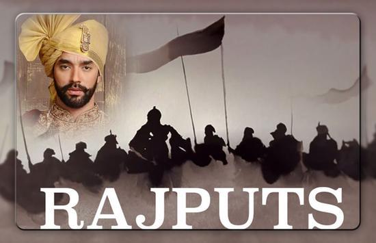 Rajputana Photo Frames screenshot 4