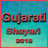 Gujarati Shayari 2018 icon