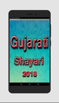Gujarati Shayari 2018 poster