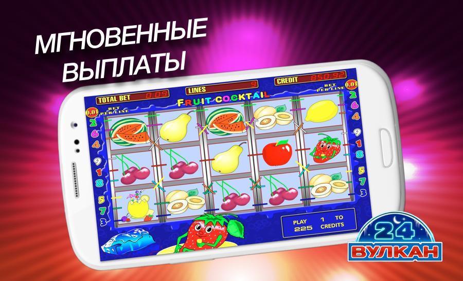 бесплатно ягодки регистрации без играть игровые автоматы онлайн