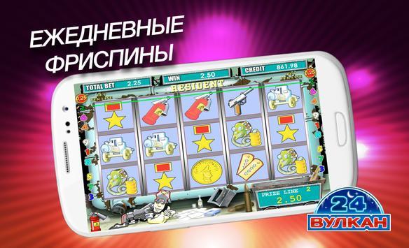 казино вулкан клуб игровые автоматы