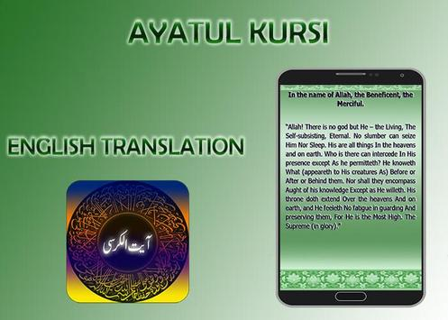 Ayatul Kursi apk screenshot