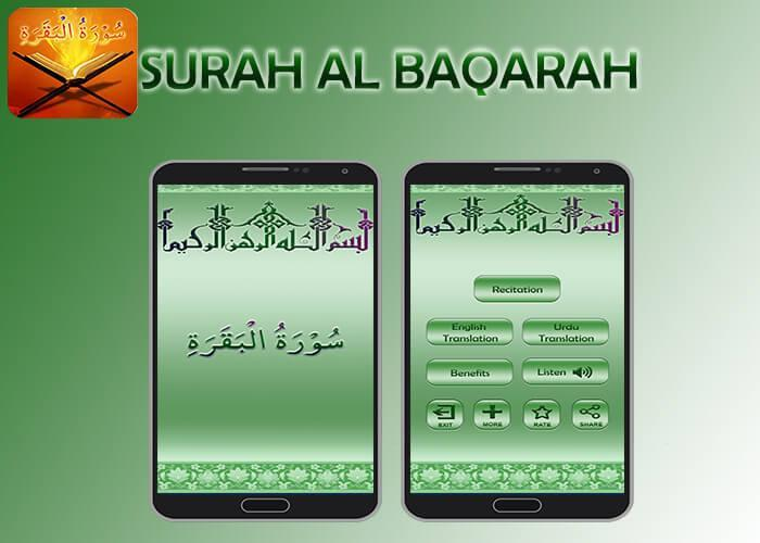 Surah Baqarah for Android - APK Download