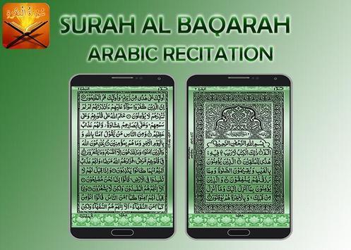 Surah Baqarah apk screenshot