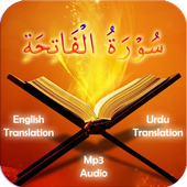Surah Fatiha icon