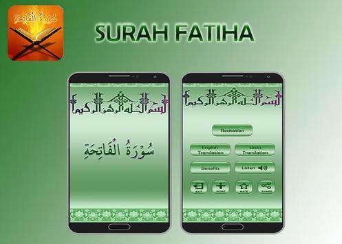 Surah Fatiha poster