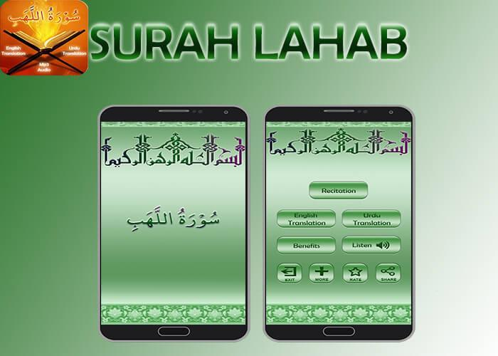 Surah Lahab for Android - APK Download
