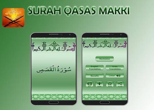 Surah Qasas poster