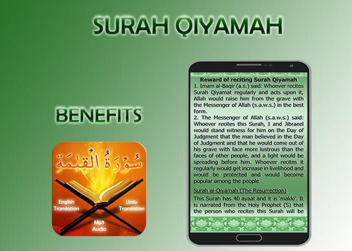 qiyamah Indeed, upon us is its collection [in your heart] and [to make possible] its recitation.