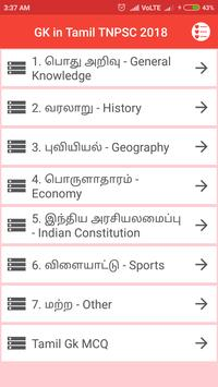 Gk tamil download