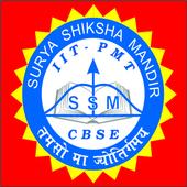 Surya Shiksha Mandir icon