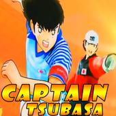 New Captain Tsubasa Tips icon