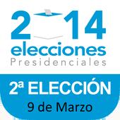 TSE 2ª VUELTA EL SALVADOR 2014 icon
