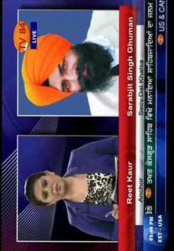 TV84 apk screenshot