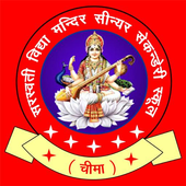SVM School Cheema icon