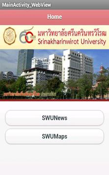 SWU Info poster