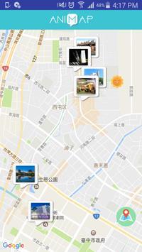 Travel Together screenshot 1