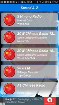 Radio Chinese PRO+ apk screenshot