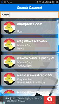 Radio Iraq - Iraqi Music & News Radio Stations apk screenshot