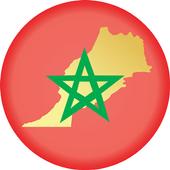 📻 Radio Morocco 🇲🇦 icon