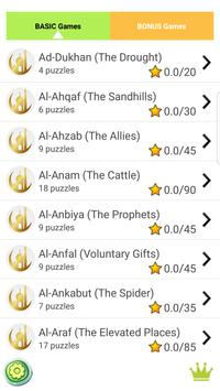 Quran Word Search Game for Android - APK Download
