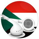 Radio Sudan 🇸🇩 📻 الاذاعات السودانيه APK