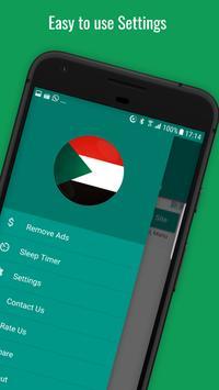 Radio Sudan स्क्रीनशॉट 2