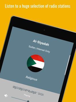 Radio Sudan स्क्रीनशॉट 7
