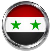 Radio Syria simgesi