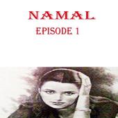 Namal Urdu Episode1 icon