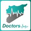 الأطباء السوريون simgesi