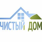 Чистый дом icon