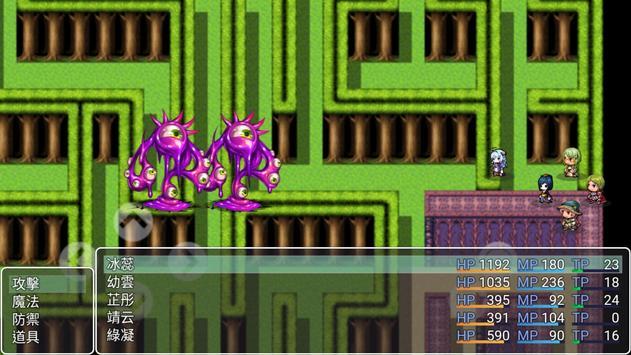牧場勇者 screenshot 4