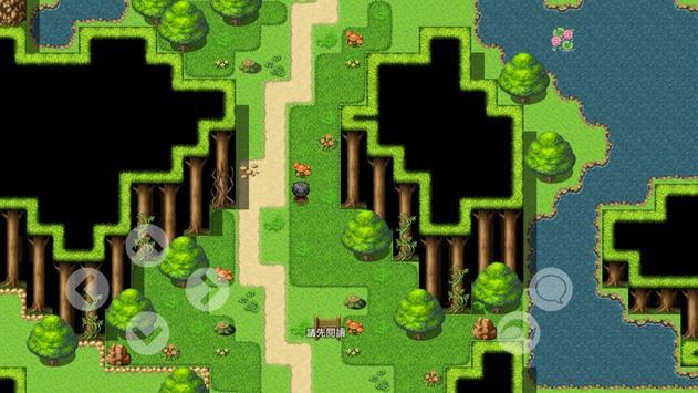 牧場勇者 screenshot 2
