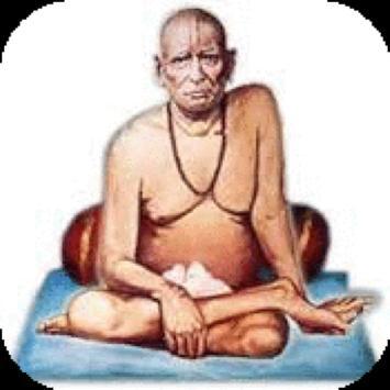 8 Powerful Gajanan Maharaj Mantras screenshot 1
