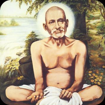 8 Powerful Gajanan Maharaj Mantras apk screenshot