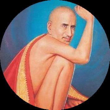 Shri Gajanan Maharaj Aarti Sangrah poster