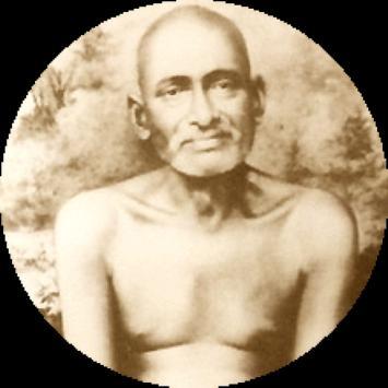 Shri Gajanan Maharaj Aarti Sangrah screenshot 1