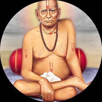 Shri Gajanan Maharaj Aarti Sangrah screenshot 2