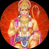 hanuman mantras songs app icon